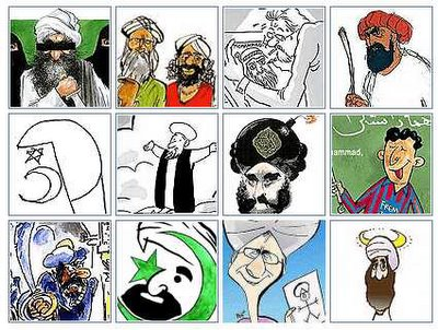 12 faces of Muhammed