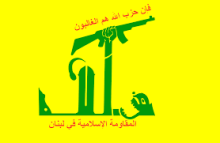 Hezbollah political flagdownload