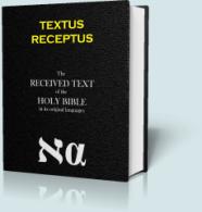 textus-receptus