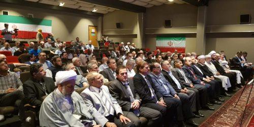 Sydney Muslims celebrate irans revolution